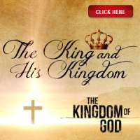 The Kingdom of God (TV)